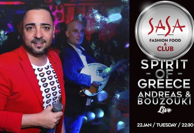 Spirit of Greece by Andreas & Bouzouki Live