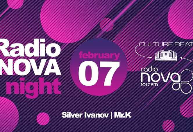 Radio Nova Night vol.2