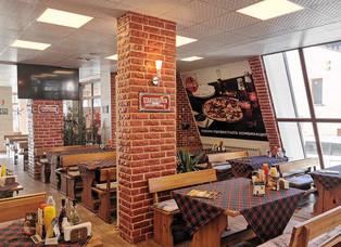 Bar & Pizzeria Apreski