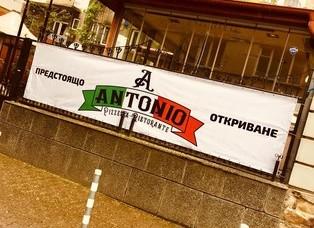 Pizzeria-Ristorante Antonio