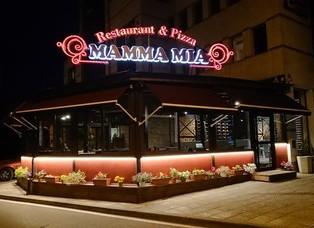 Mamma Mia Slatina