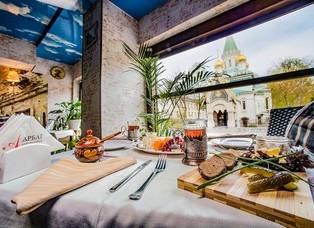 Russian Restaurant Arbat