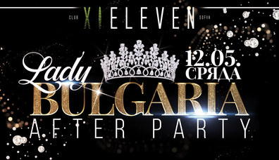 LADY BULGARIA - After party